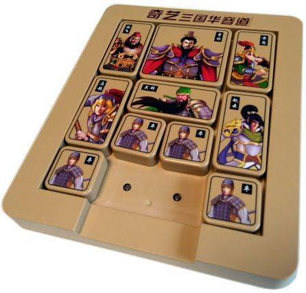 Three Kingdoms Puzzle